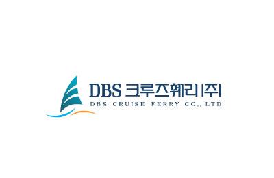 Kup bilet na prom z DBS Cruise Ferry