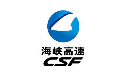 Kup bilet na prom z Fujian Cross Straight Ferry