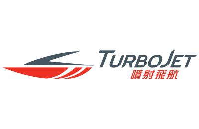 Kup bilet na prom z Turbojet Hong Kong